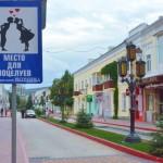 The main street in Theodosia is Zemskaya street
